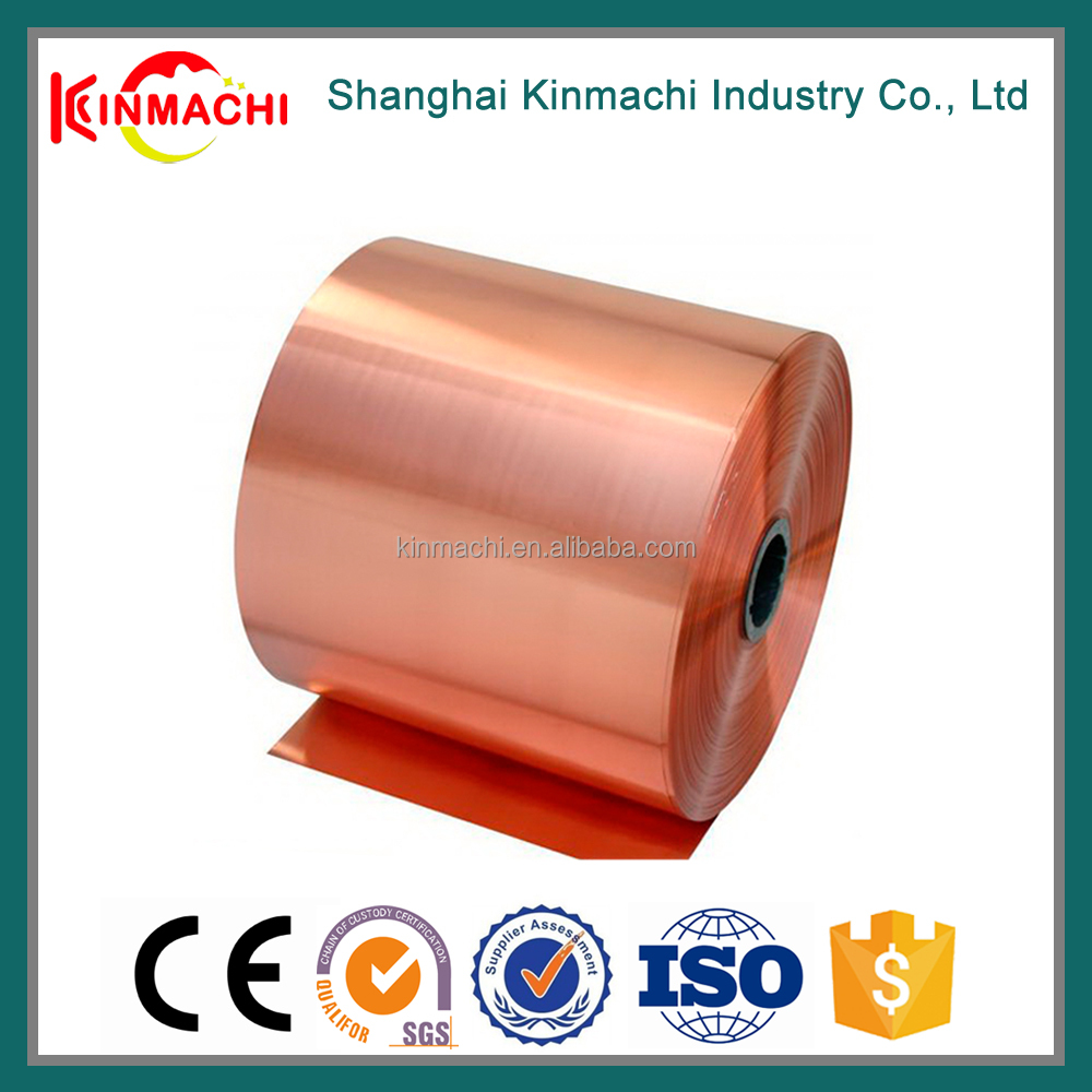 China Vendor Good Solder Ability C1020 Oxygen Free Best Price Copper Strip
