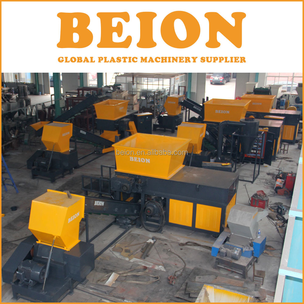 BEION old plastic pipe single shaft shredding shredder machine for piping