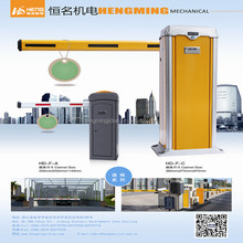 180 degree AC Parking Lot barrier/boom barrier gate with folding boom road barrier