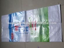 white plastic pp woven rice packaging bag polypropylene