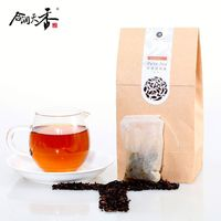Convenient carrying yunnan fermentend puerh tea bags