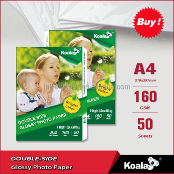 120gsm to 300gsm Inkjet double side glossy photo paper