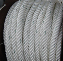 6 Plait Nylon Atlas Rope