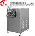 Food processing and high pressure GJB500-40 small homogenizer for milk machine