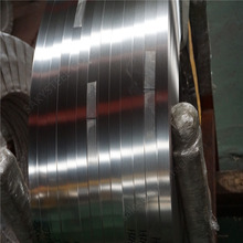 jis g4312 stainless steel plate/sheet in coil/strip/foil