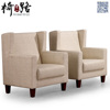 Vintage Fabric Wooden Sofa Luxury Home