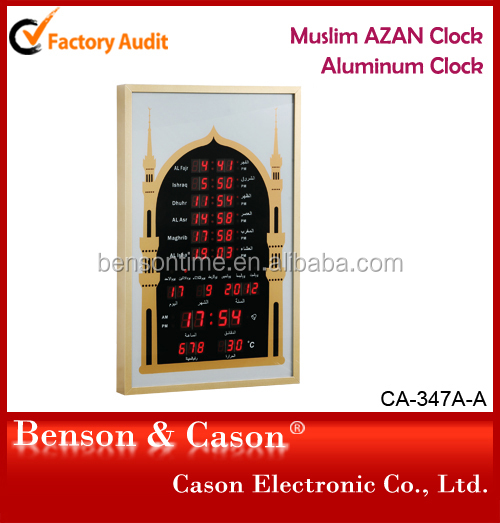 Islamic wood digital LED wall clock for timer prayer