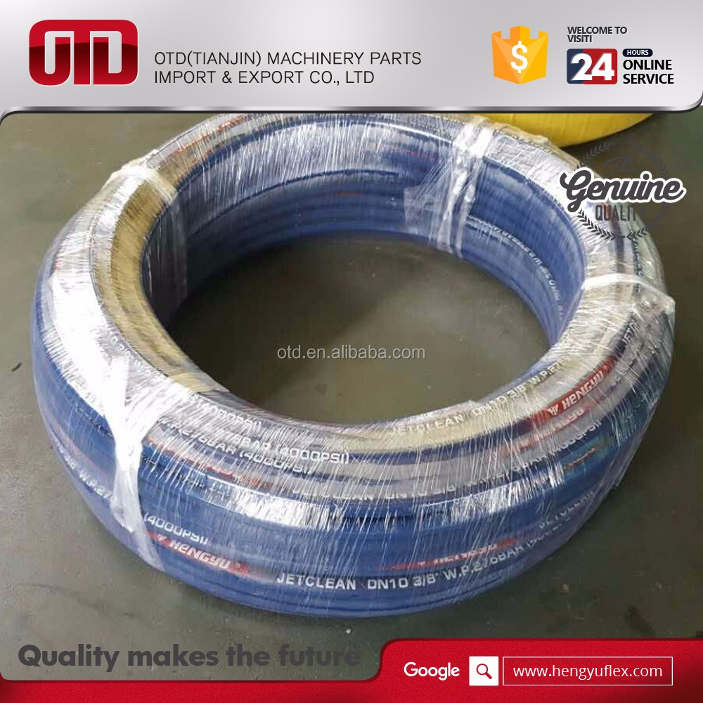 water hose for washer machine