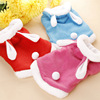 Redhill Lovely Dog Cotton Coat Warm Hoodie Cute Rabbit Ears Pet Clothes for Rabbits