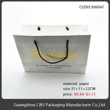 Gold Stamp Nice Design Customized Personalized Paper Lunch Bags
