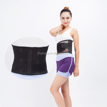 waist body trimmer slimming body wraps slim belt for women after pregnancy
