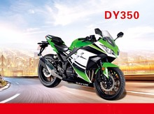 Low price of enduro motorcycles 250cc with best