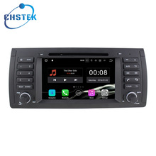 Android 8.0 Touch Screen Car Radio GPS For E39 E53 Land Rover Range Rover