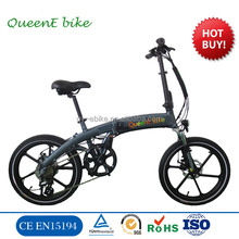 Wuxing Brake Lever 20inch Electric Folding Bike with 36V/8Ah battery