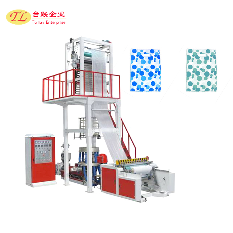 800mm double head two layer high speed film blowing machine,woven pp bag making machine
