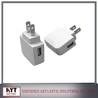 2 in 1 universal wall charger and car charger for mobile phone , UL approved with KC,CE,FCC,