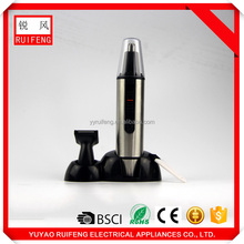 Wholesale promotional products china rechargeable promotiom nose trimmer with a stand and transparent cover