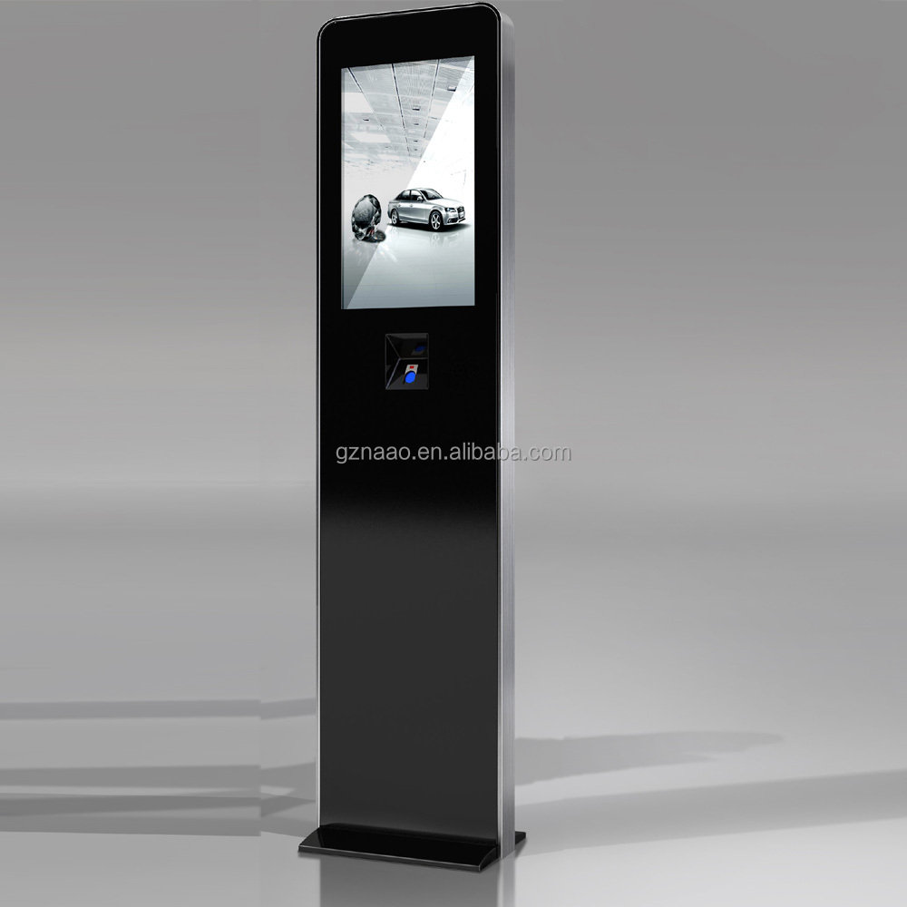 hotel information inquiry payment self service kiosk
