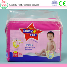 Professional China Baby diaper supplier of baby care products