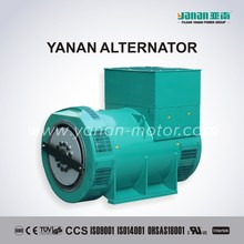 YANAN THREE PHASE BRUSHLESS SYNCHRONOUS 1000KW ALTERNATOR