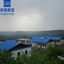 fire proof heat insulation prefab steel structure residential building modular homes/house/building