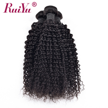 reliable chinese supplier 22 inch indian curly bulgarian remy hair extensions