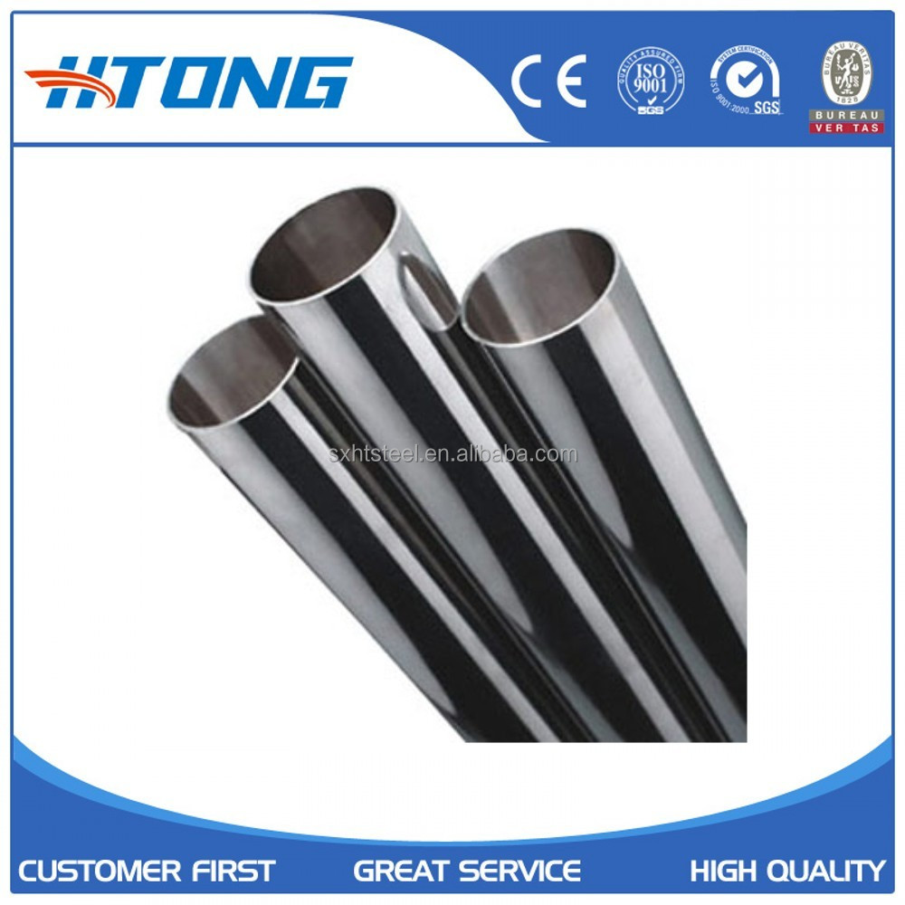 alibaba china stainless steel 316Ti corrugated steel culvert pipe welded tube