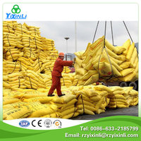 Factory price urea fertilizer price 50kg bag