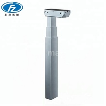Iron Motorized Adjustable Height Table Legs