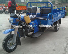 China Newest,400cc,500cc, 600cc,800cc Cargo passenger Tricycle for Sale