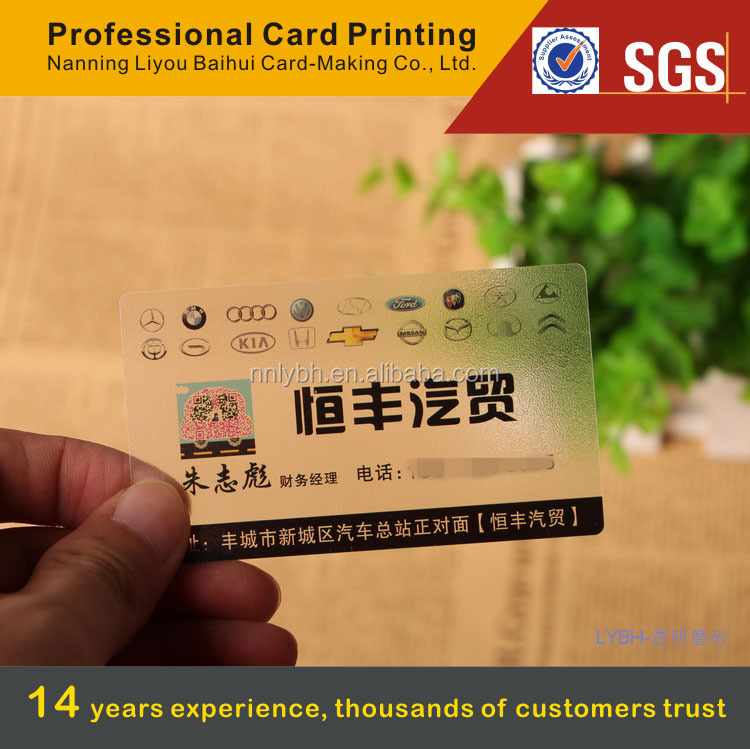 Business card printing guangzhou choice image card design and card business card printers galway gallery card design and card template lovely snap printing business cards photos reheart Images