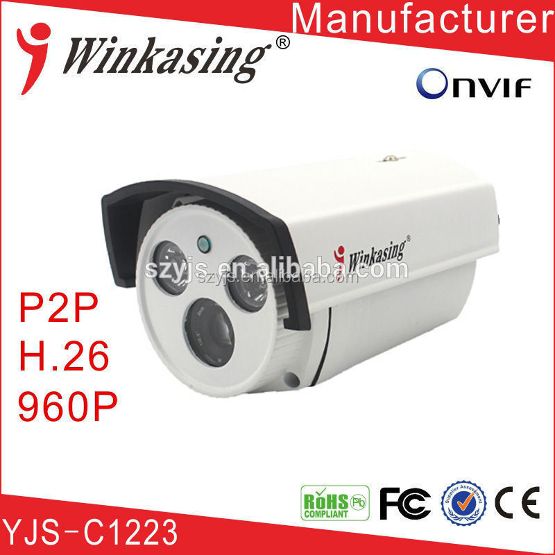 1440p digital video camera Cost-effective infrared megapixel CCTV digital security camera IP Camera YJS-C1223
