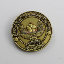 2018 Metal embossed antique gold coin with custom logo