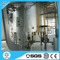 China professional rice oil mill machinery price