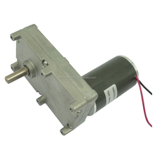 24 volt high torque powerful low speed electric gear motor