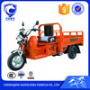 Chongqing 250cc 3 wheel bicycle scooter for cargo delivery with open body
