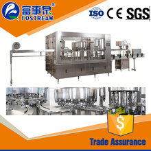 ISO approved automatic small bottle water washing filling sealing machine account