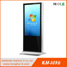 42 inch network Floor Standing LCD / LED Advertising Media Player / Digital Signage Advertising Kiosk