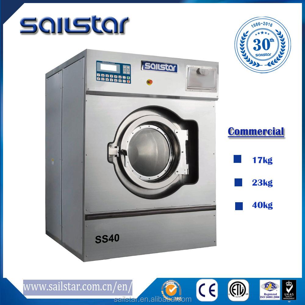 best buy laundry machine