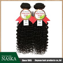 Wholesale 8A Grade Curly Unprocessed Raw Virgin Brazilian Human Braiding Hair Extensions