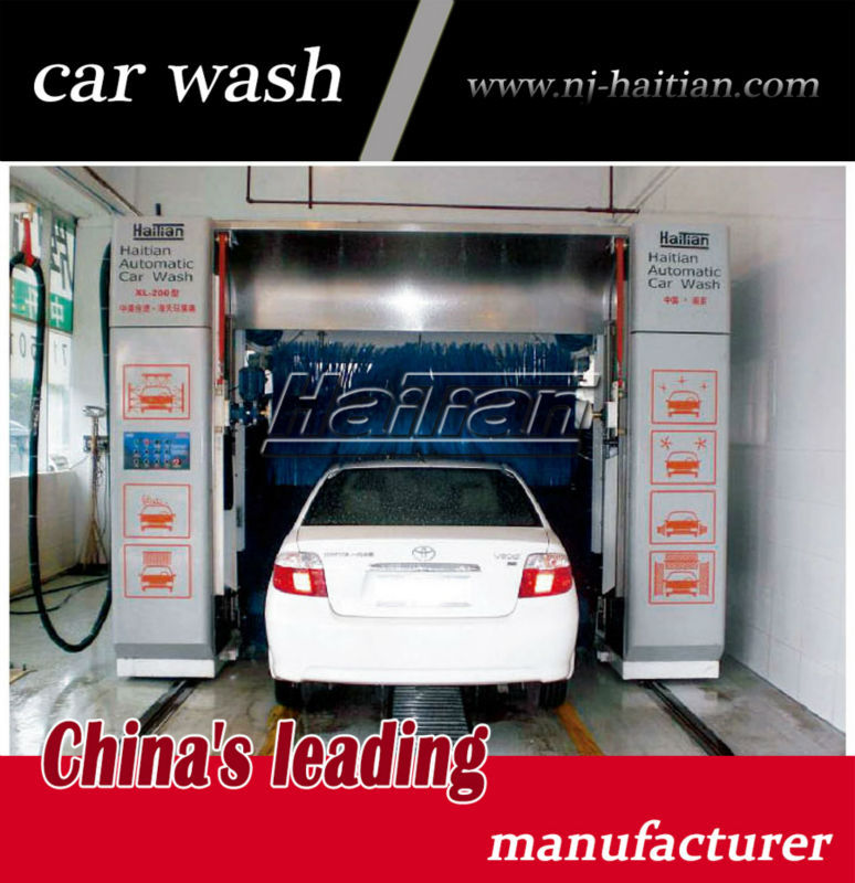 Haitian Brand Xl-220 Save Water Car Wash Machine,Fully Automatic ...