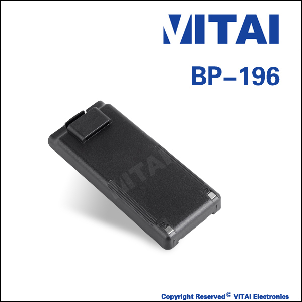 VITAI BP-196 7. 2V 1100/1300/1500mAh Ni-Cd/Ni-Mh Walkie Talkie Rechargeable Battery