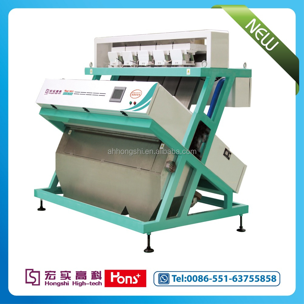 New Model Hongshi CCD Rice Color Sorting Machine