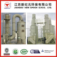 waste gas purification tower for waste chemicals removal