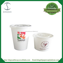 Disposable yogurt container