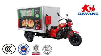 hot sale 4 stroke fast food carts hot dog tricycle