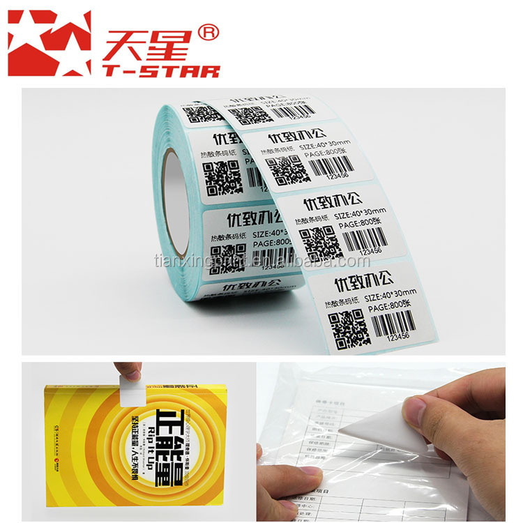 color blank label thermal roll barcode inkjet laser printer adhesive a4 label