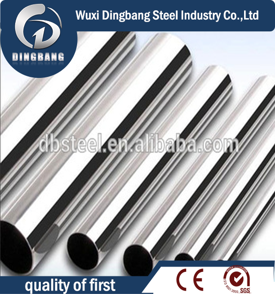 cold rolled sus 304 stainless steel price pipe