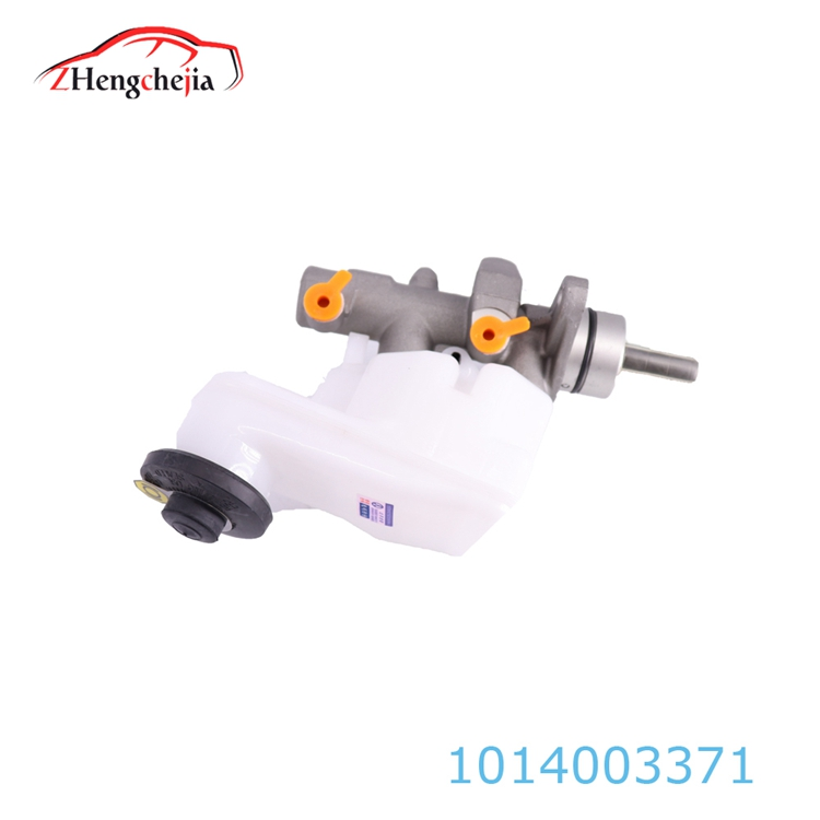 Auto Spare Part Brake Master Cylinder For Geely 1014003371