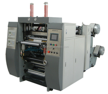 Direct buy china auto water feed offset printing machine from chinese merchandise